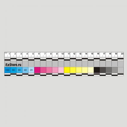 Линейка 20 см. цветовая шкала